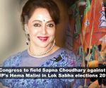 Congress to field Sapna Choudhary against BJP's Hema Malini in Lok Sabha elections 2019
