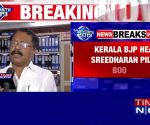 Cops register case against BJP Kerala State president Sreedharan Pillai for communal speech