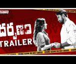 Darpanam Trailer || Tanishq Reddy, Alexius Macleod,Subhangi Pant