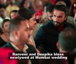 Deepika Padukone and Ranveer Singh bless newlywed couple in Mumbai