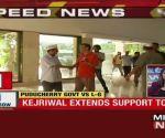 Delhi CM Arvind Kejriwal to meet V Narayanasamy in Puducherry