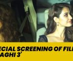 Disha Patani,Genelia D'Souza and other Actors at The Special Screening Of Film 'Baaghi 3'