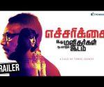 Echarikkai - Official Trailer #2 | Sathyaraj | Varalaxmi | Kishore | Yogi Babu | TrendMusic