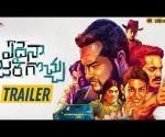 Edaina Jaragocchu Movie TRAILER | Vijay Raja | Bobby Simha | 2019 Latest Telugu Movie Trailers