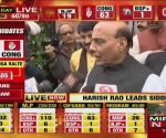 Election results 2018: Situation still not clear from trends, says Rajnath Singh