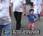 ET_Taimur Holi