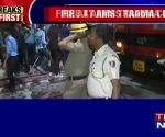Fire breaks out at AIIMS trauma centre