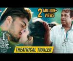 First Rank Raju Theatrical Trailer | Chetan | Brahmanandam | Priyadarshi | 2019 Latest Telugu Movies
