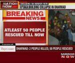Four-storeyed under-construction Karnataka building crashes, 2 killed, many trapped