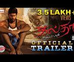 GALTHA - Official Tamil Trailer | S.Hari Uthraa | Appukutty | Vairamuthu | K.Jai Krish