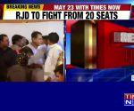 General elections 2019: Congress-RJD announce Bihar seat-sharing deal