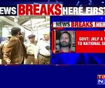 Govt bans Yasin Malik led JKLF under anti-terror law