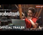 GUARDIAN | Official Trailer | Saiju Kurup | Satheesh Paul| Sijoy Varghese| Miya George | Nayana Elza