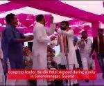 Gujarat: Congress leader Hardik Patel slapped during public meeting in Surendranagar