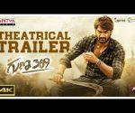 Guna369 Theatrical Trailer || Karthikeya, Anagha || Arjun Jandyala || Chaitan Bharadwaj