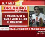 Hamirpur BJP MLA Ashok Chandel sentenced to life in 22-year-old murder case