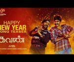 Happy New Year (Song Teaser) - Kavan   Vijay Sethupathi, T Rajhendherr   K V Anand   HipHop Tamizha