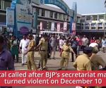 Hartal in Thiruvananthapuram today after BJP's secretariat march turned violent