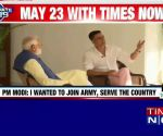 Have good friends in opposition and Mamata gifts me Kurta every year: PM Narendra Modi