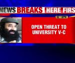 Hizbul Mujahideen threatens Kashmir University VC in an open letter