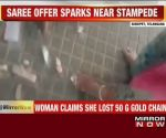 Hyderabad: Stampede-like situation in mall after sarees offered at price Rs 10