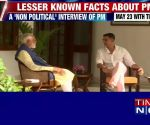 I love eating mangoes: PM Narendra Modi