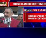 If not govt, 100 crore Hindus will build Ram Mandir: Giriraj Singh