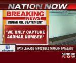 Indian Oil denies Aadhaar data leak through gas website