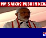 Introduction of e-visa is a gamechanger for Indian tourism: PM Narendra Modi