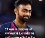 IPL 2019 नीलामी: राजस्थान ने जयदेव उनादकत को 8.4 करोड़ रुपये में खरीदा