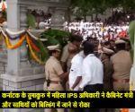 जब मंत्री की अभद्र टिप्पणी सुन महिला IPS अधिकारी के गिरे आंसू