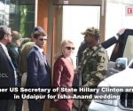 Isha Ambani and Anand Piramal wedding: Former United States Secretary of State Hillary Clinton arrives in Udaipur