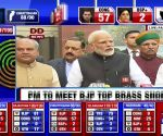 Issues of public importance will be taken up during winter session of Parliament: PM Narendra Modi