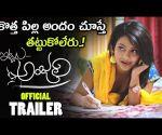 Itlu Anjali Movie official Trailer    Himansi    Karthikeya    Latest Telugu Movie Trailers    NSE