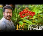 Ittymaani Made In China Official Trailer | Mohanlal | Jibi Joju | Aashirvad Cinemas
