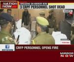 J&K: Three CRPF personnel shot dead by colleague in Udhampur