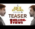 JACK DANIEL Malayalam Movie Teaser 4K   Dileep, Arjun   Shaan Rahman, Gopi Sundar   Official