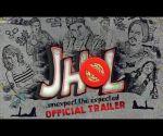 Jhol - Official Trailer |Vik Khanna, Raashul Tandon, Chetan Hansraj, Manisha Kelkar & Rakesh Thareja