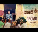 Joker - 10 Sec Promo 1 | Releasing Soon | Raju Murugan