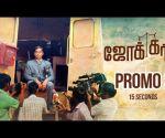 Joker - 15 Sec Promo 1 | Releasing Soon | Raju Murugan