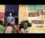 Joker - 15 Sec Promo 2 | Releasing Soon | Raju Murugan