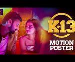 K-13 - Moviebuff Motion Poster 3D Sound | Arulnithi, Shraddha | Barath Neelakantan