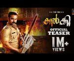 KALKI Malayalam Movie Official Teaser   Tovino Thomas   Praveen Prabharam   Jakes Bejoy   HD