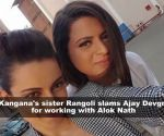 Kangana Ranaut's sister Rangoli Chandel now lashes out at Ajay Devgn