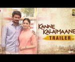Kanne Kalaimaane - Official Trailer [Tamil] |  Udhayanidhi Stalin, Tamannaah | Yuvanshankar Raja
