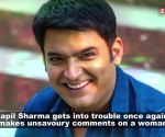 Kapil Sharma draws flak for distasteful comments made on a woman