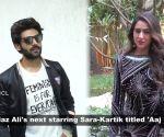 Kartik Aaryan and Sara Ali Khan-starrer finally gets a name!
