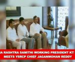 KCR's son meets Jagan Reddy in Hyderabad to discuss proposed Federal Front