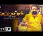 Kodiveeran Official Trailer   M. Sasikumar, Mahima Nambiar   Muthaiya   N. R. Raghunanthan