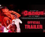 KOLA - Official Trailer | Mothi PA | Kanmani Raja | Vicky Aadhitya, Harini.R | Mothi Arts
